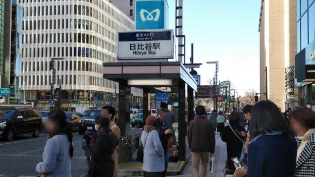 日比谷駅入口