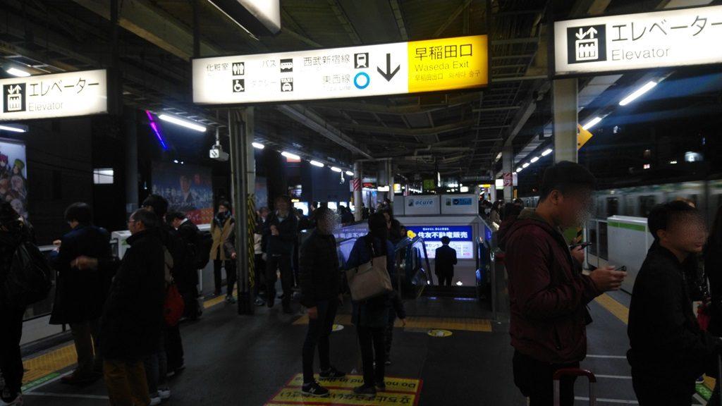 早稲田口方面エスカレーター