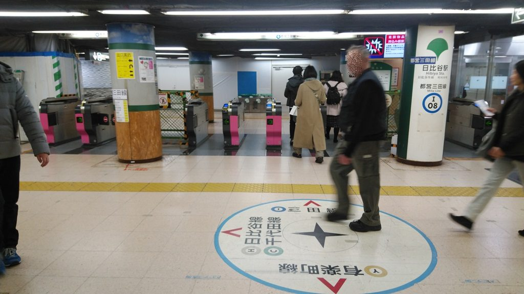 有楽町線から千代田線2