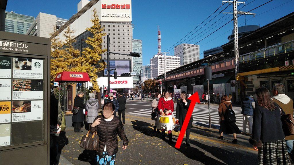有楽町駅前横断歩道