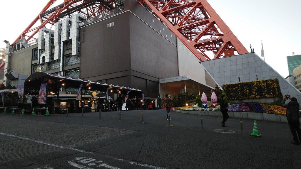 東京タワー入口