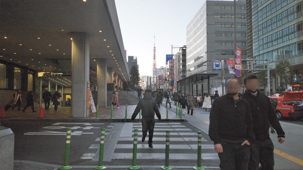 浜松町から東京タワー