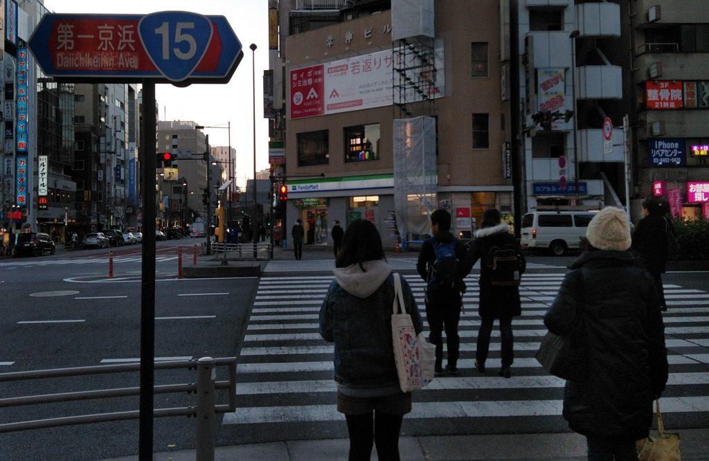 第一京浜大門交差点