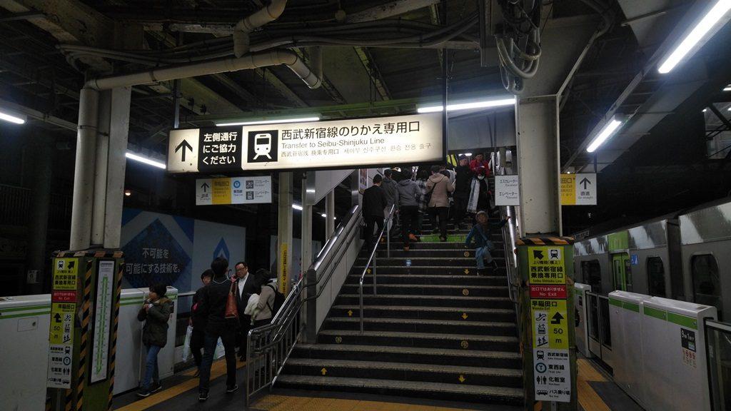 西武新宿線乗換専用口