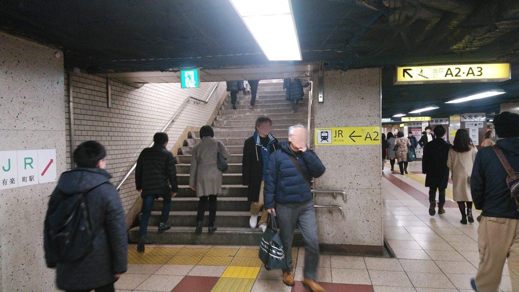 A2出口階段