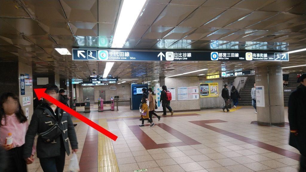 JRから千代田線2