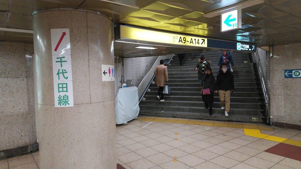 JRから千代田線3