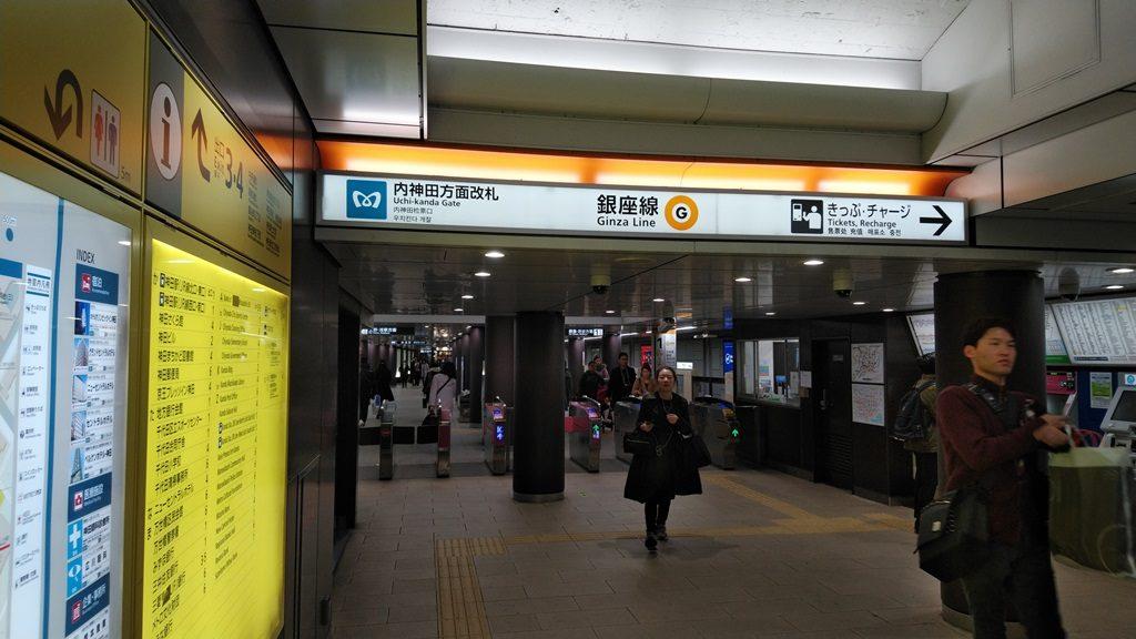 JRから銀座線4