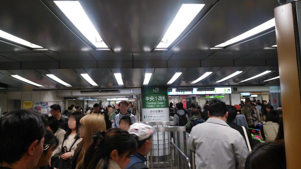 JR中央口の入口