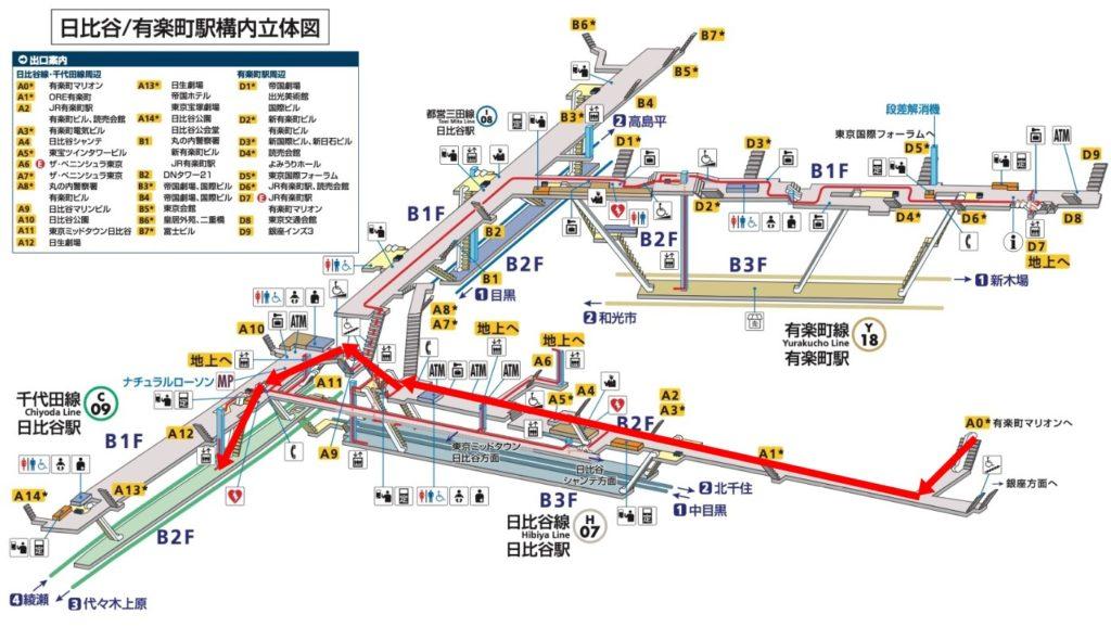 JR有楽町から千代田線日比谷構内図