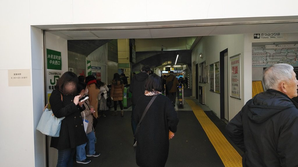 JR有楽町駅中央西口