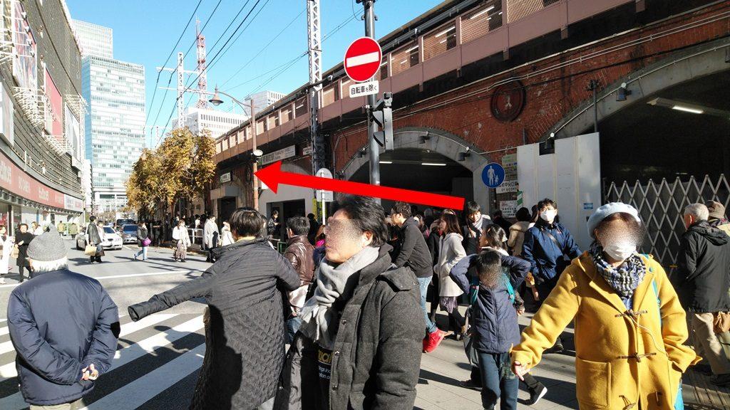 JR有楽町駅線路沿い