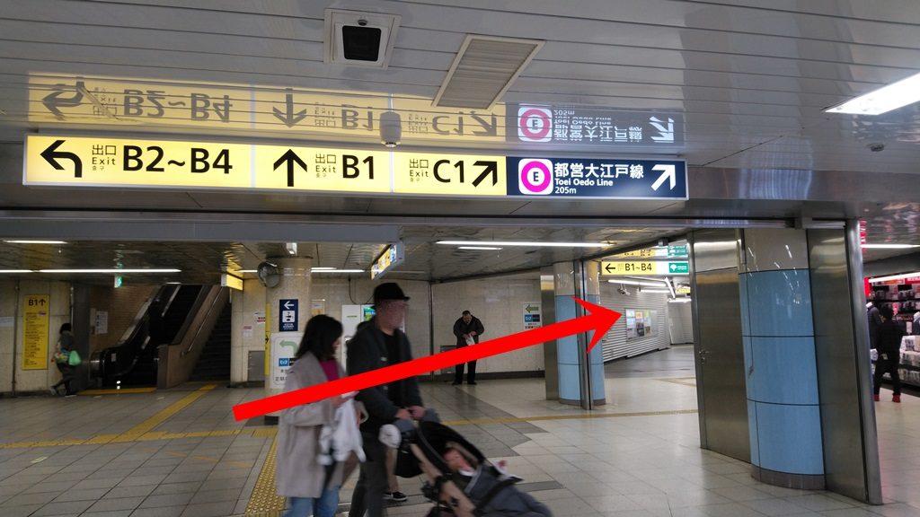 中央改札から大江戸線2