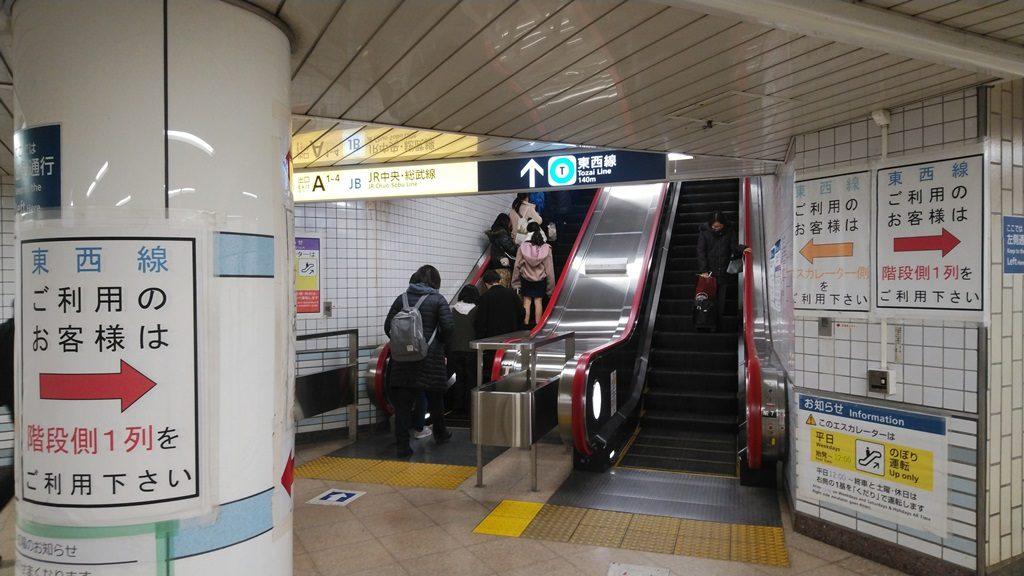 中央改札から東西線3