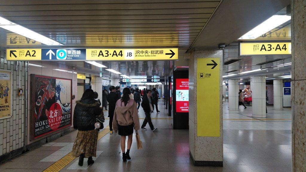 中央改札から東西線6