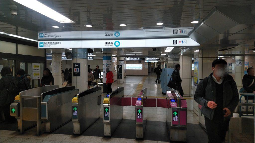 中央改札から東西線7