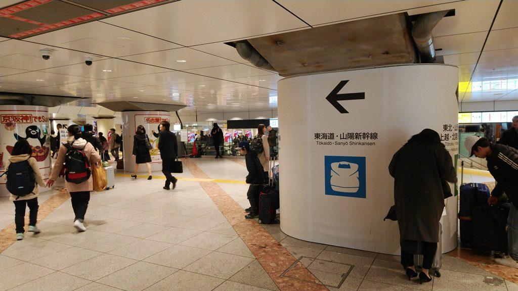 丸の内北口から新幹線7