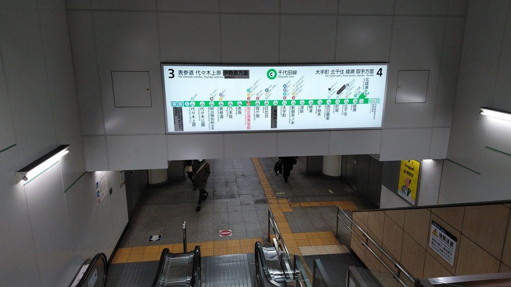 丸ノ内線から千代田線4