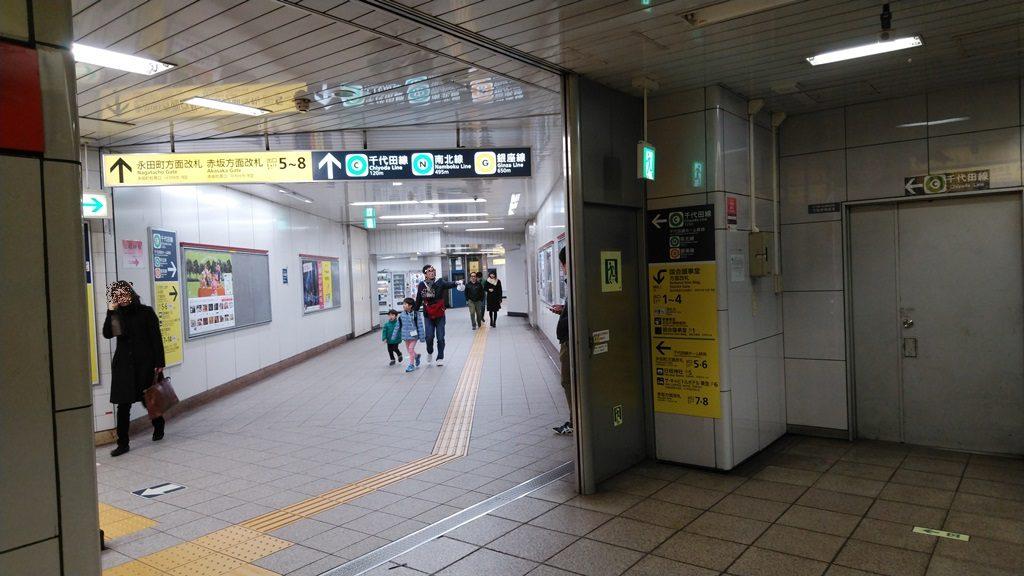 丸ノ内線から千代田線