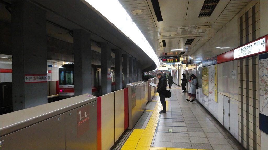 丸ノ内線ホーム2