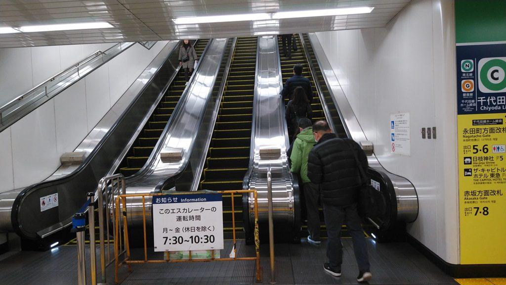 千代田線から丸ノ内線2