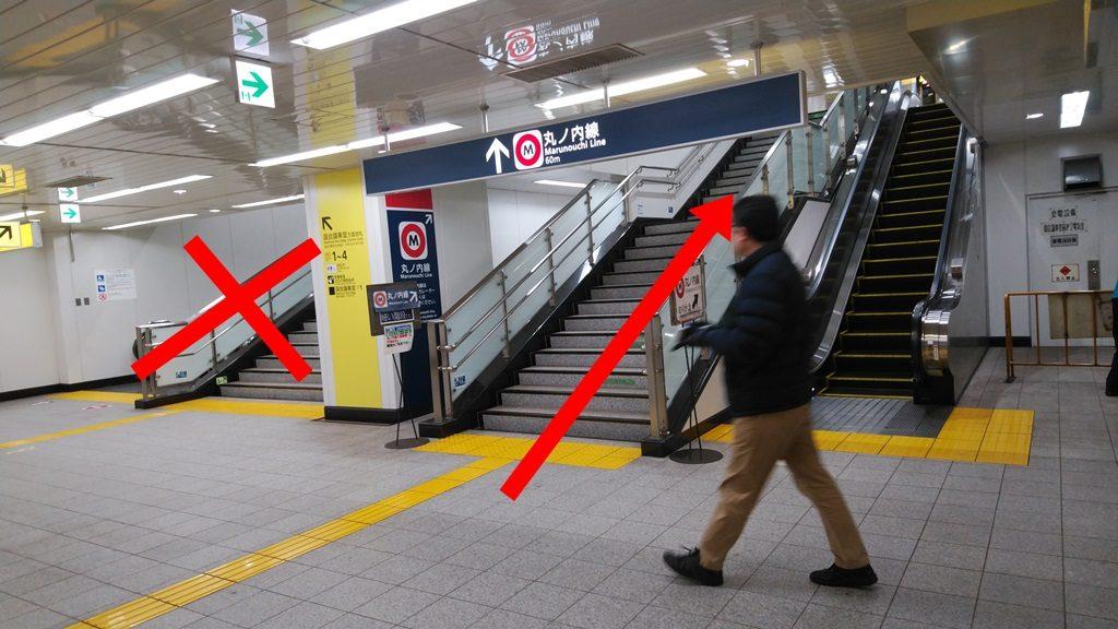 千代田線から丸ノ内線3