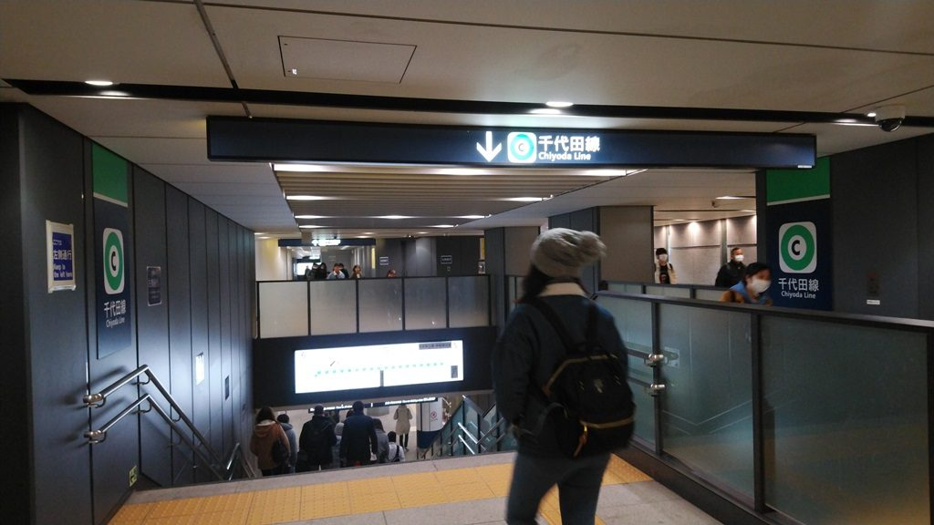 千代田線から半蔵門線1