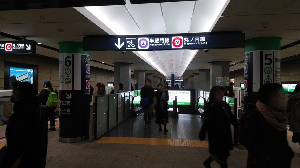 千代田線から半蔵門線2