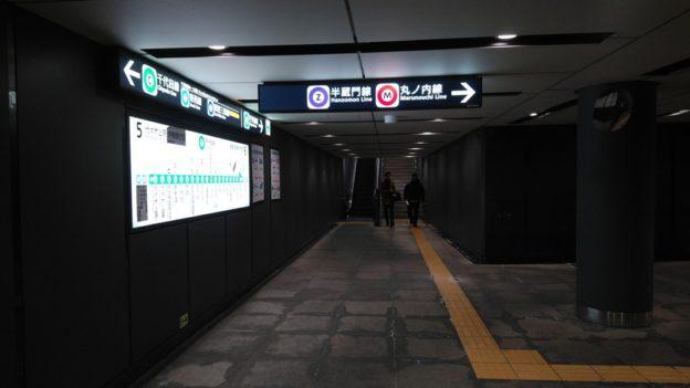 千代田線から半蔵門線4