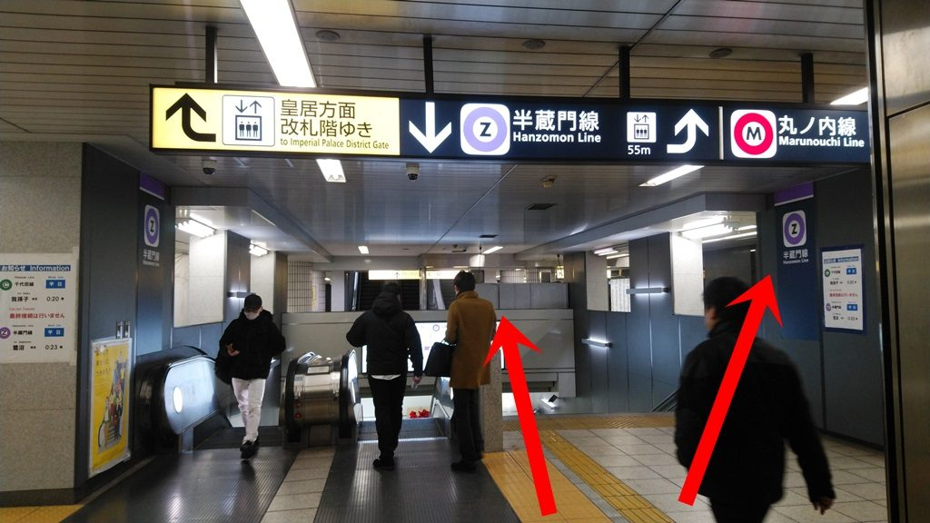 千代田線から半蔵門線5