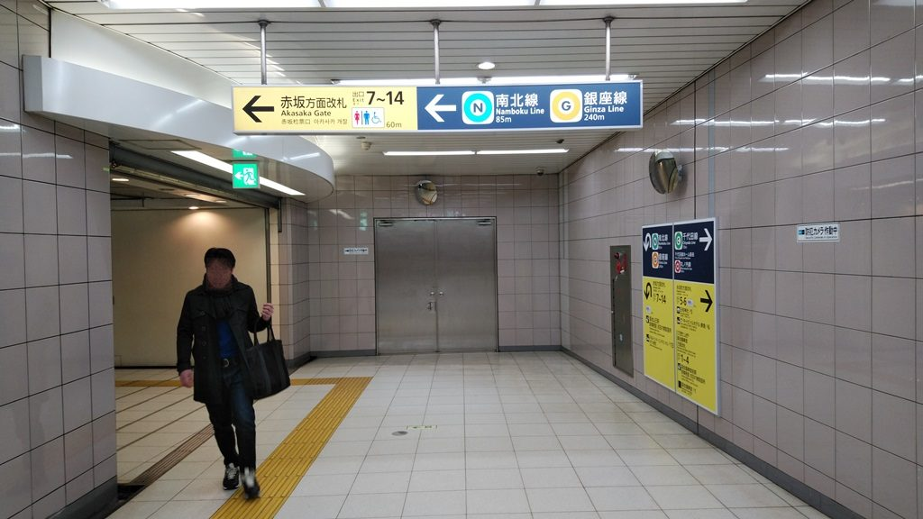 千代田線から南北線3