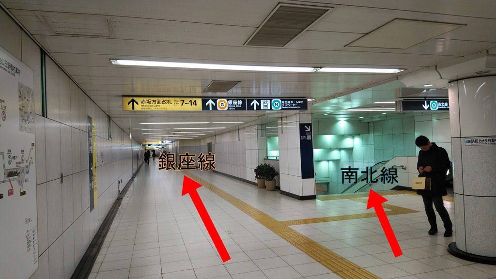 千代田線から南北線5