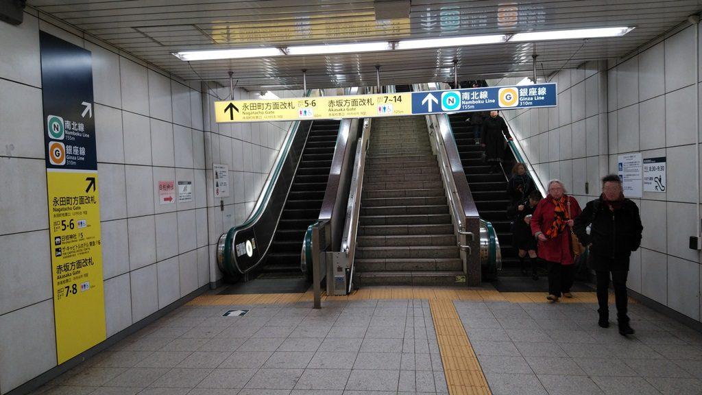 千代田線から南北線
