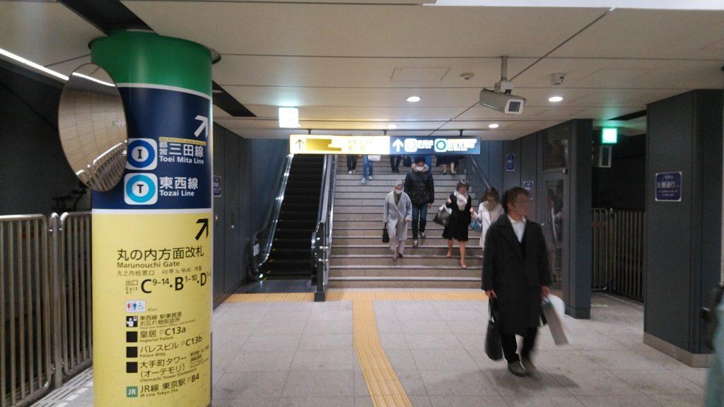 千代田線から東西線1