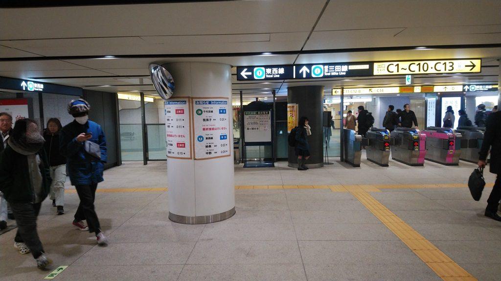千代田線から東西線2