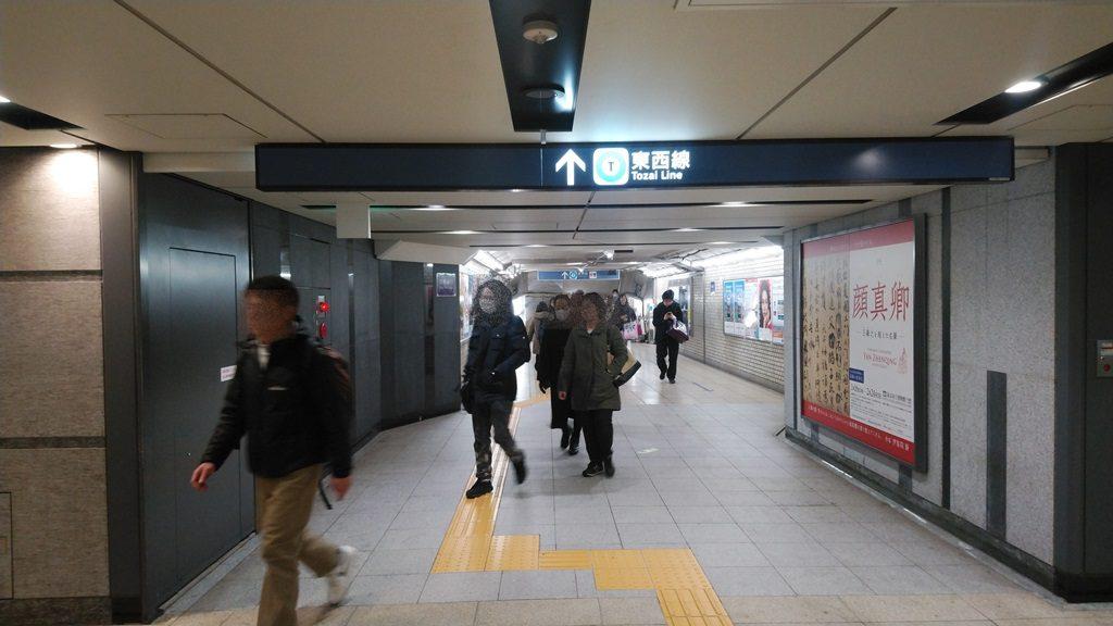 千代田線から東西線3