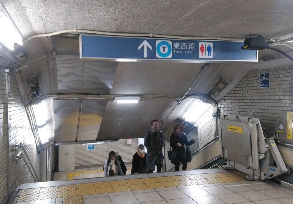 千代田線から東西線4