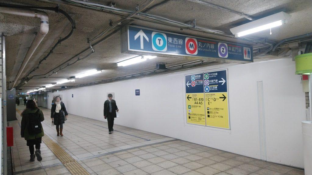 千代田線から東西線5