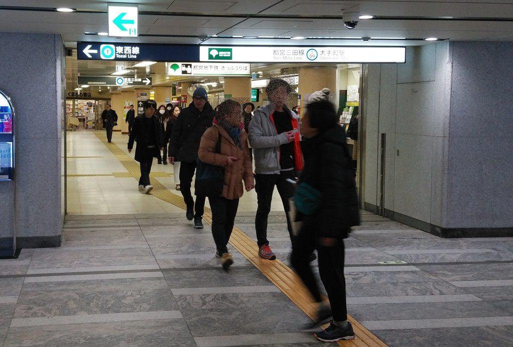 千代田線から都営三田線1