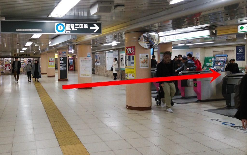 千代田線から都営三田線2