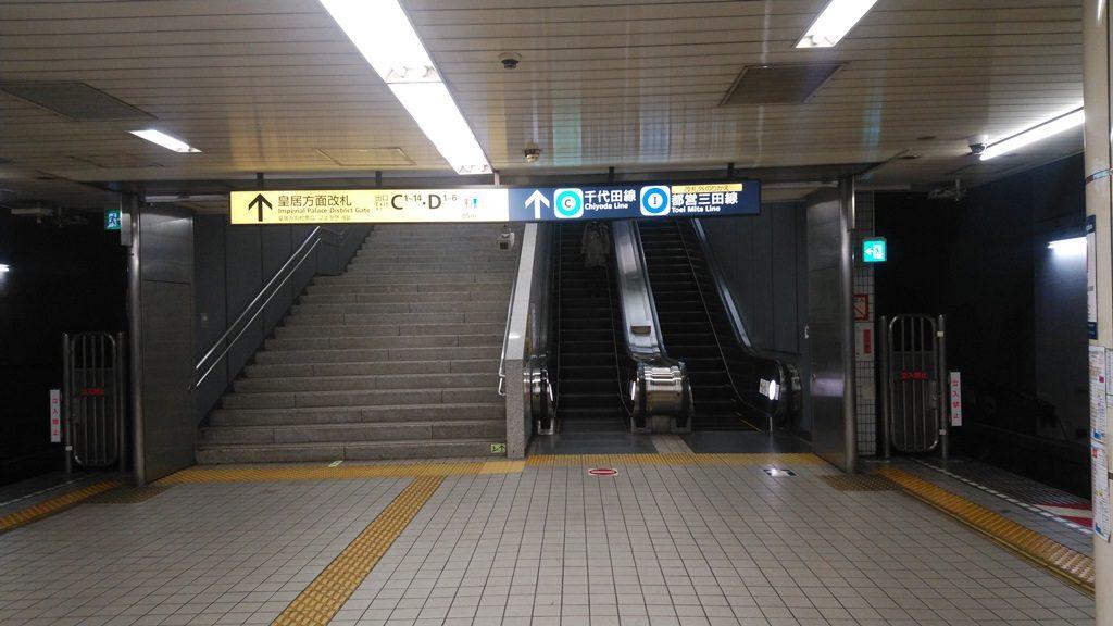 半蔵門線から千代田線3