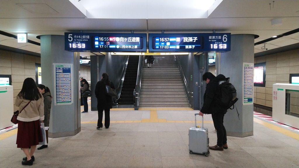 半蔵門線から千代田線7