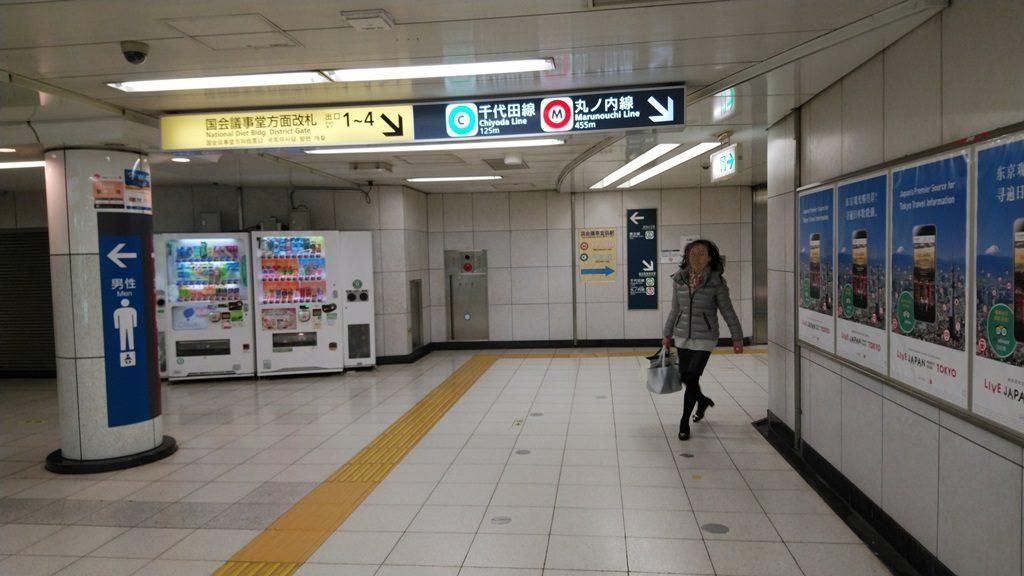 南北線から千代田線2
