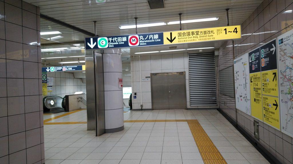 南北線から千代田線4