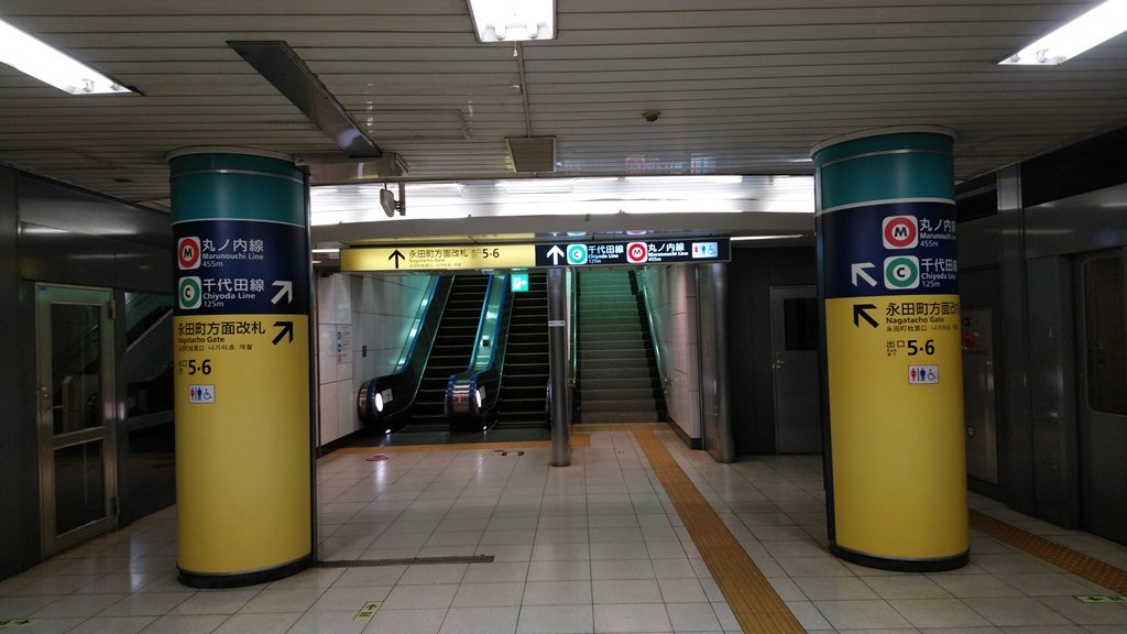 南北線から千代田線5