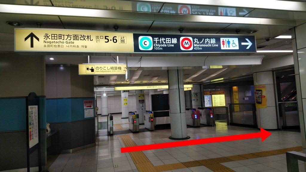 南北線から千代田線6
