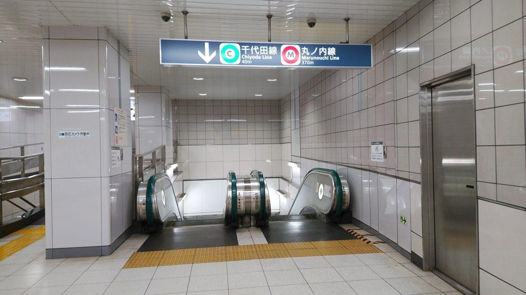 南北線から千代田線7