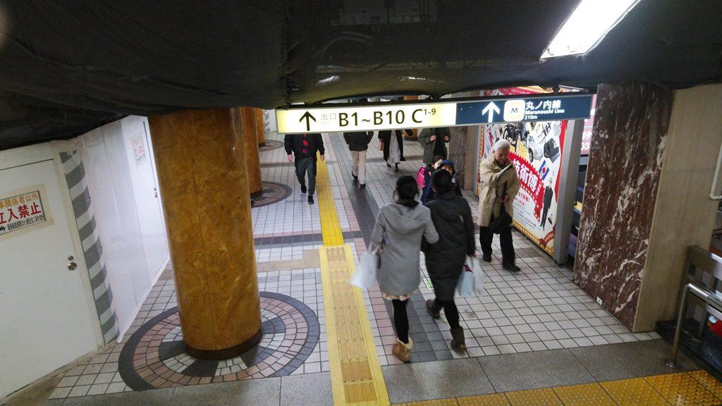 地下鉄からJR地上1