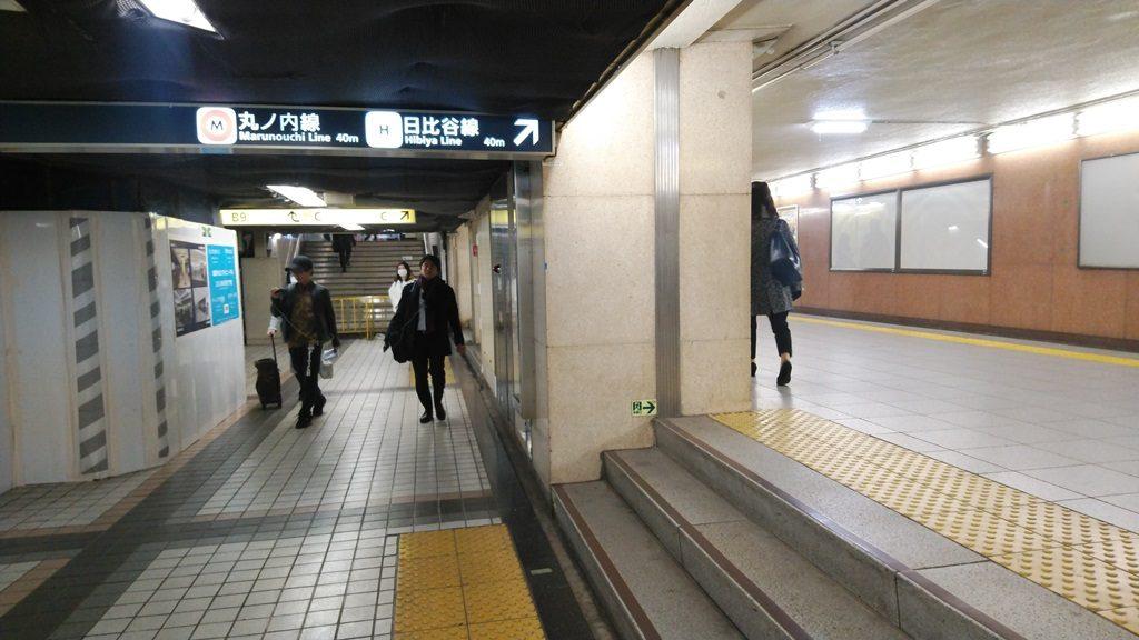 地下鉄からJR地上2