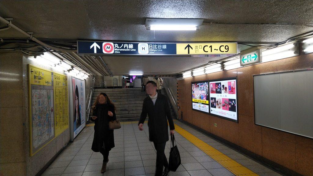 地下鉄からJR地上3
